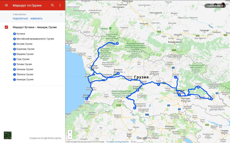 Маршрут путешествия по Грузии автопутешествие карта