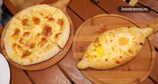 Блюда грузинской кухни, которые стоит попробовать в путешествии