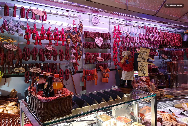 Магазин немецких колбас
