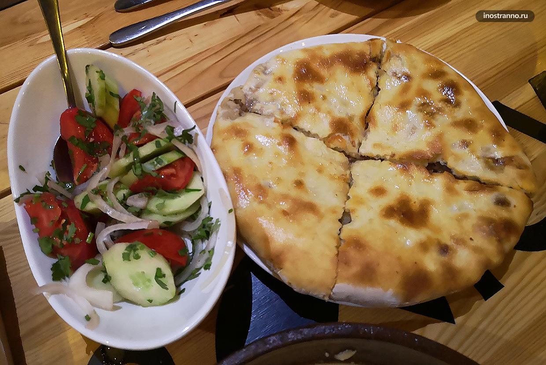 Мясной пирог Кубдари