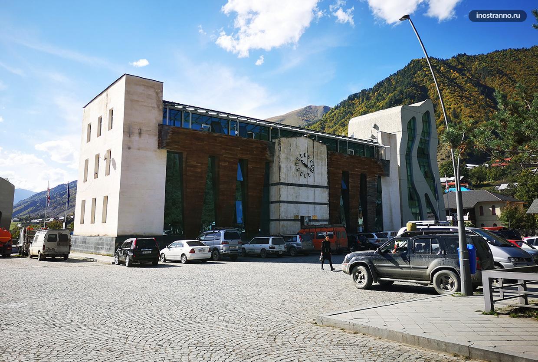Современная архитектура в Местии