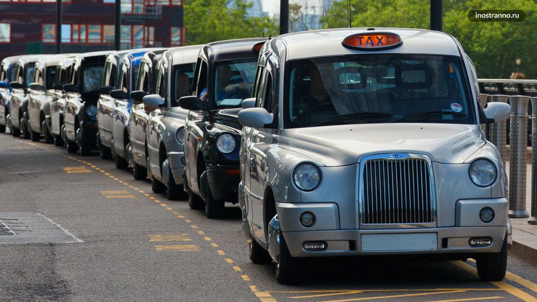 Такси в Лондоне, трансфер из аэропорта Хитроу и аэропорта Гатвик