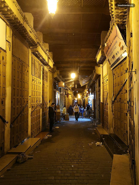 Медина в Марокко