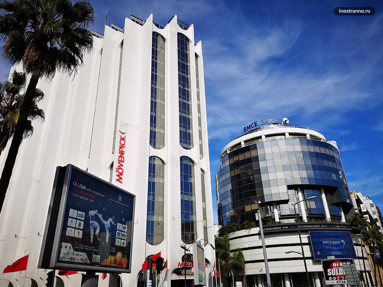 Отель Movenpick в Касабланке