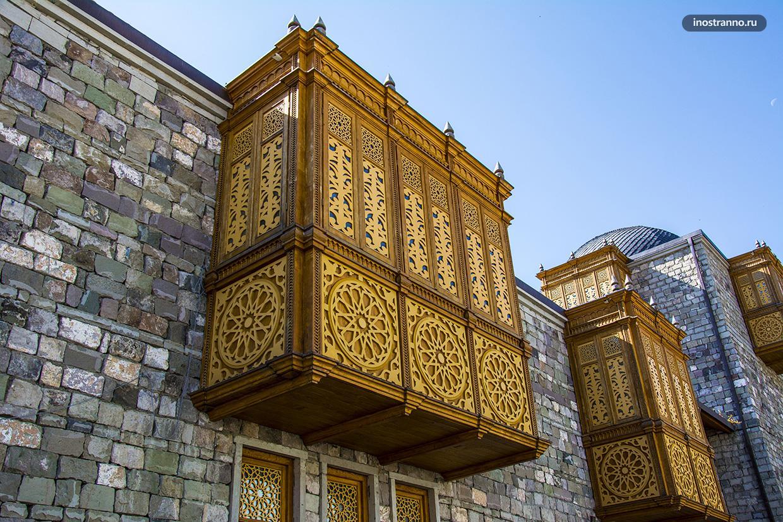 Турецкий балкон