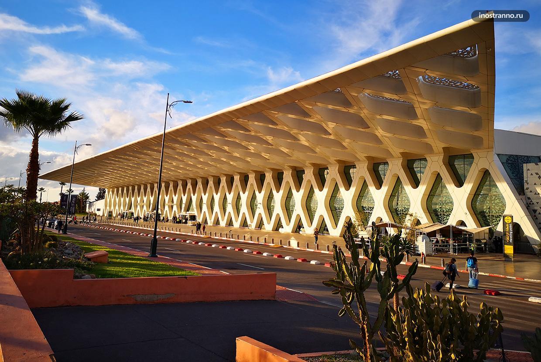 Аэропорт Марракеша