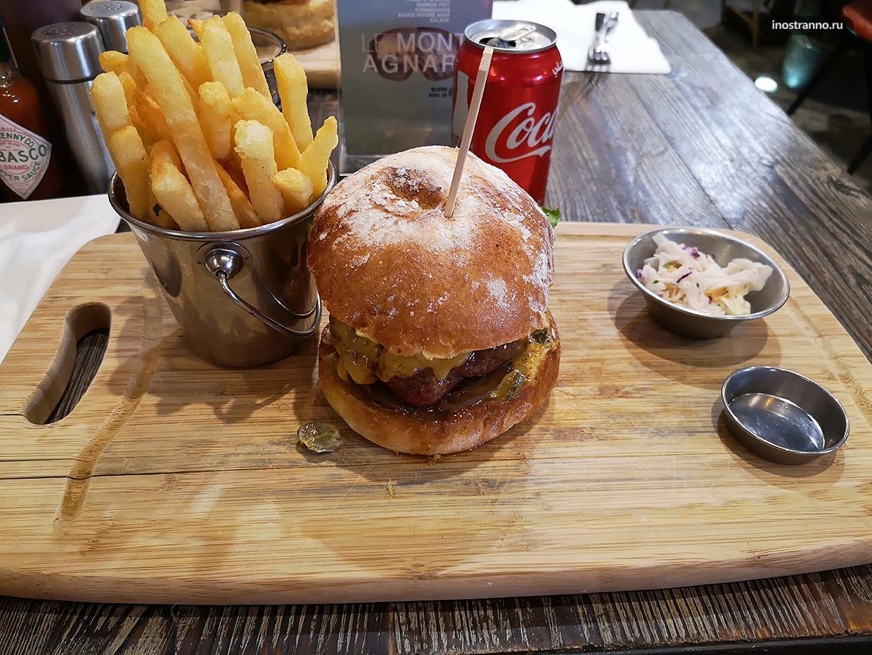 Бургер в Касабланке