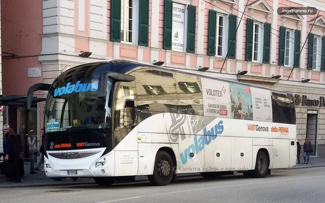 Автобус из аэропорта Генуи