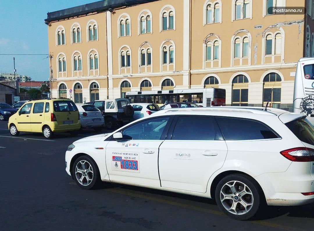 Катания такси, трансфер из аэропорта Фонтанаросса