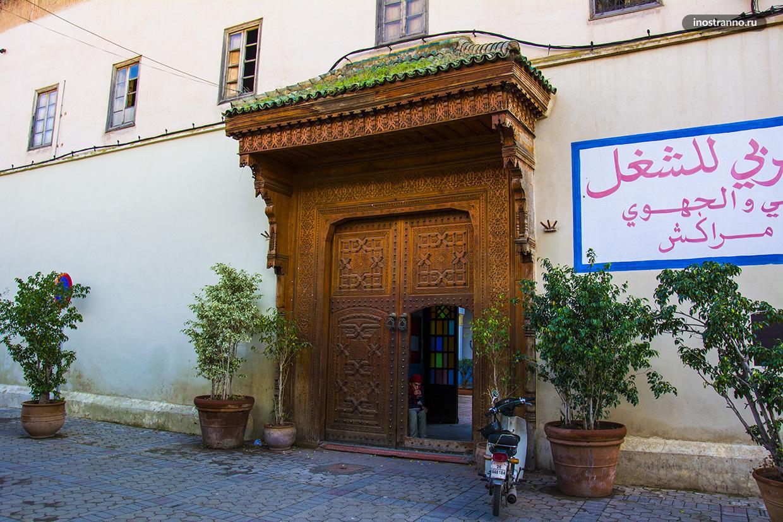 Двери в Марракеше