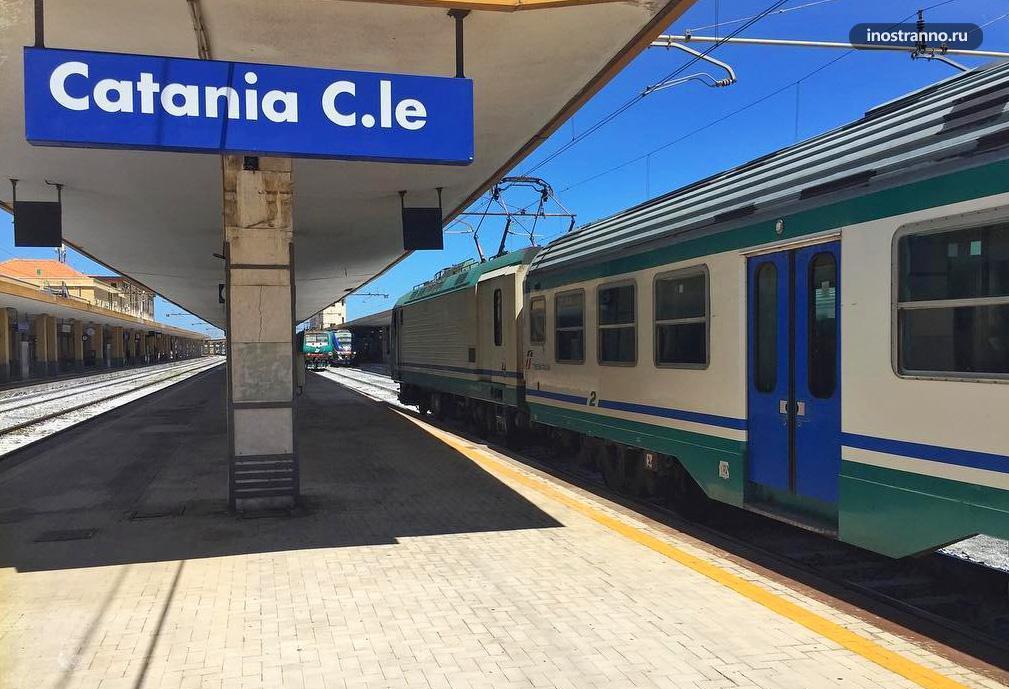Из Катании в Палермо как добраться