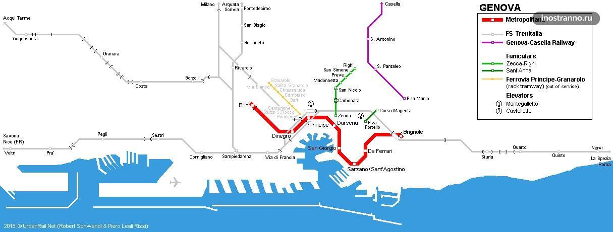 Схема метро и транспорта Генуи