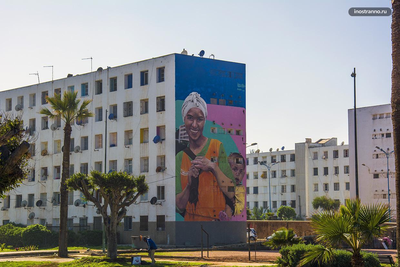 Граффити на стене в Марокко