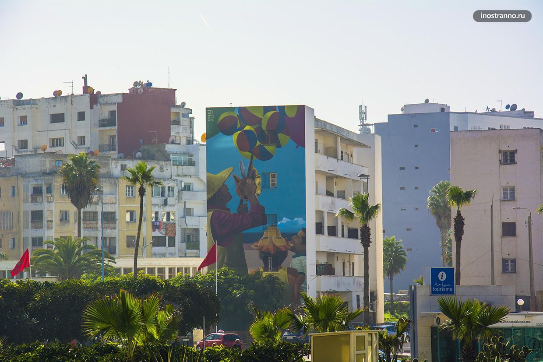 Стритарт в Касабланке