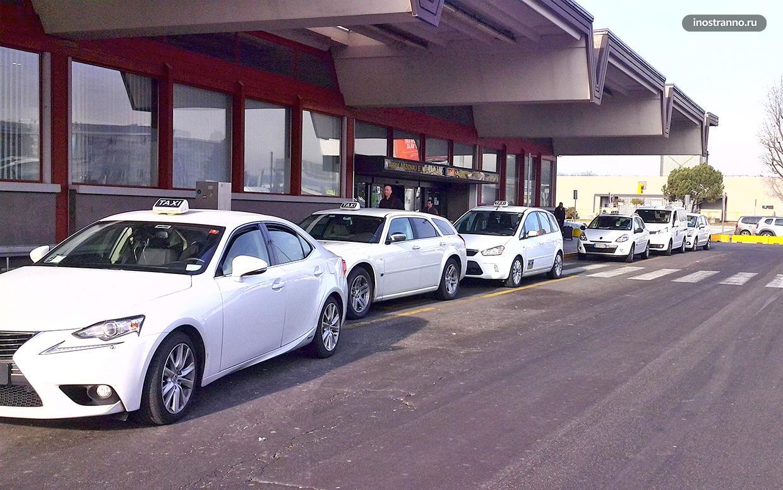 Такси в Неаполе, трансфер из аэропорта