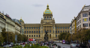 Цены на вход в музеи, достопримечательности и башни Праги