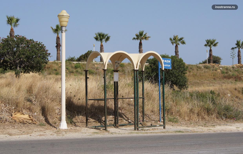 Остановка автобуса на Родосе