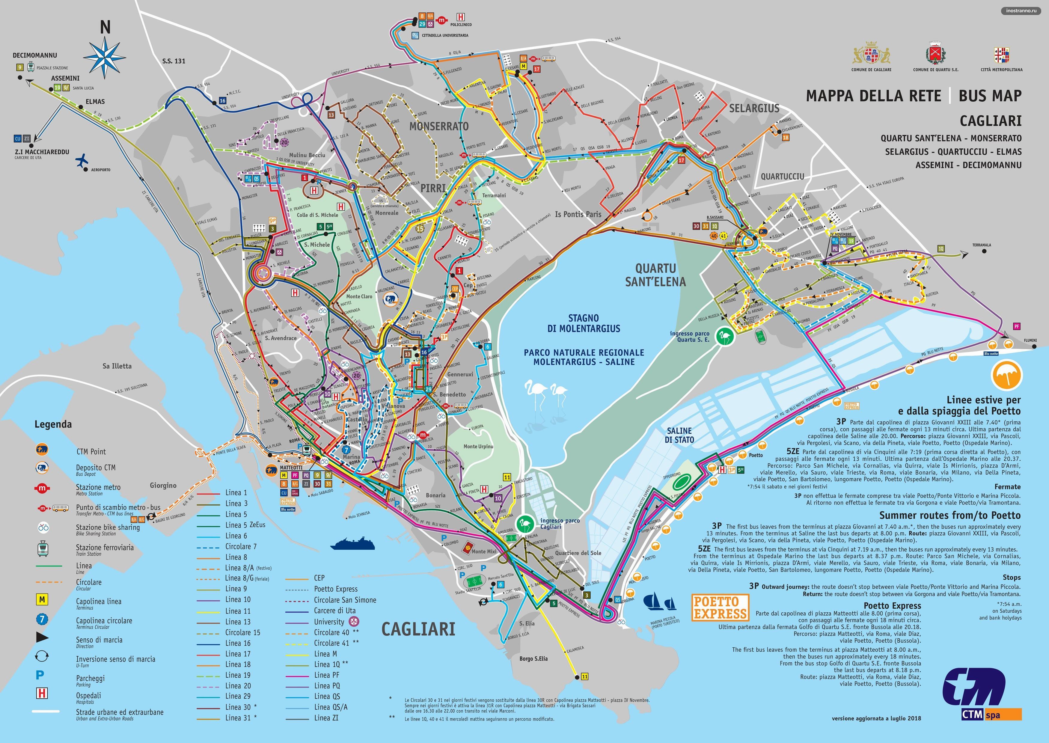 Кальяри столица Сардинии карта общественного транспорта и автобусов