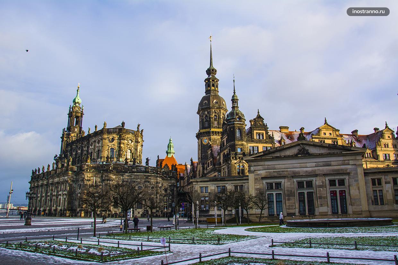 Из Берлина в Дрезден на 1 день
