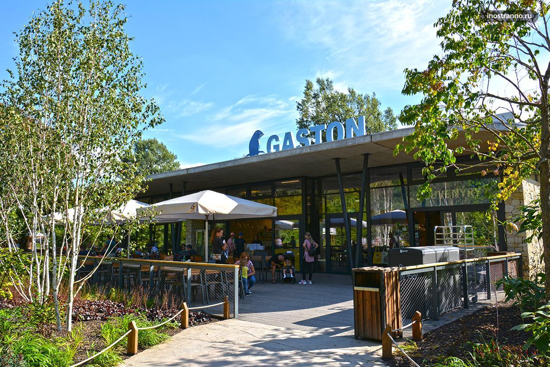 Ресторан в Пражском Зоопарке