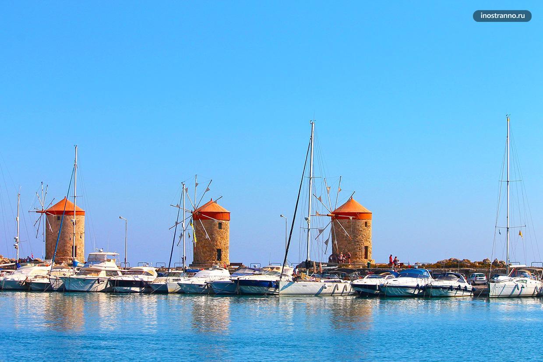 Ветряные мельницы и форт св Николая на Родосе