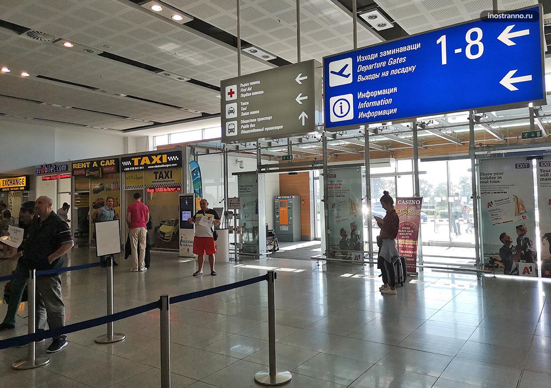 Рейсы в Аэропорт Бургаса Болгария Солнечный Берег