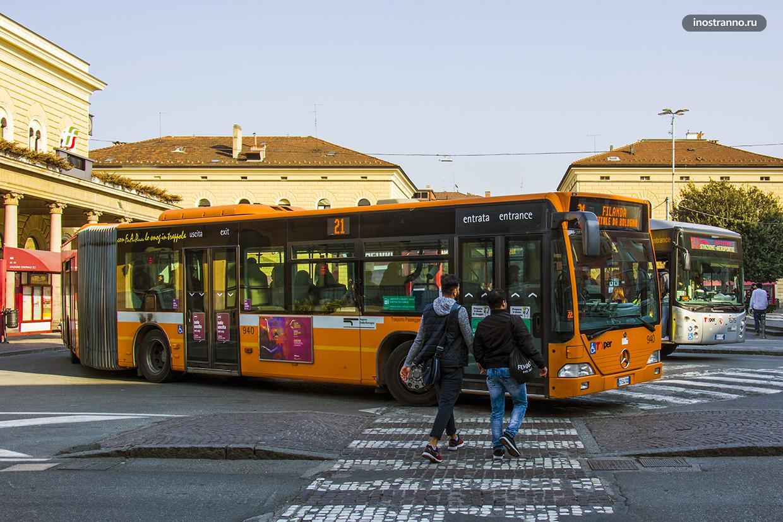 Троллейбусы Болоньи