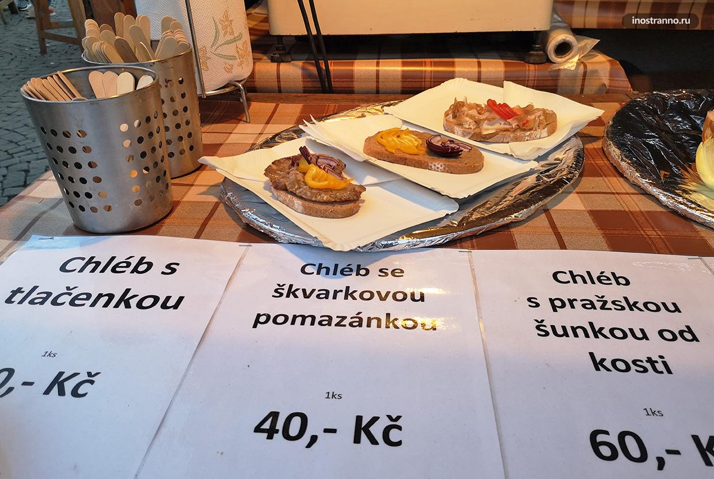Чешская бутербродная смесь