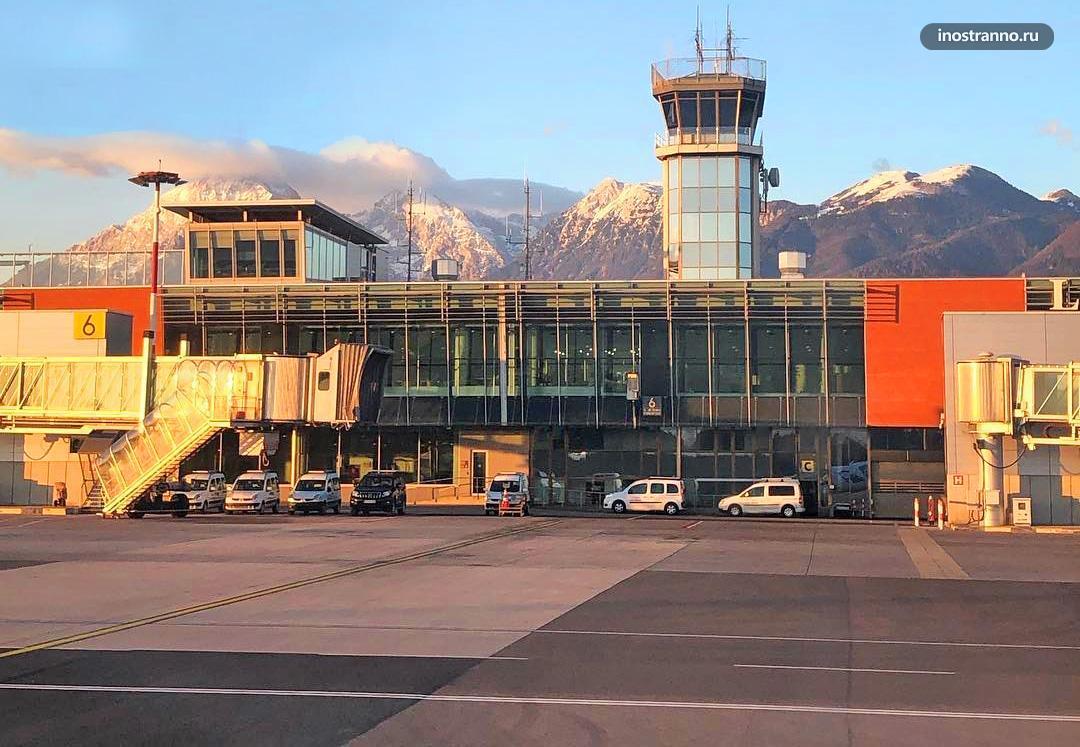 Любляна аэропорт имени Йоже Пучника