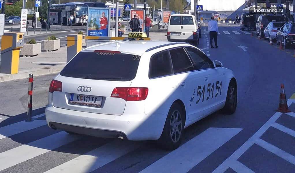 Любляна такси, трансфер из аэропорта
