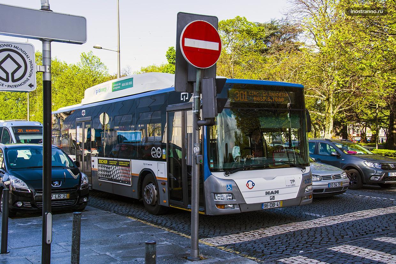 Автобус в Порту