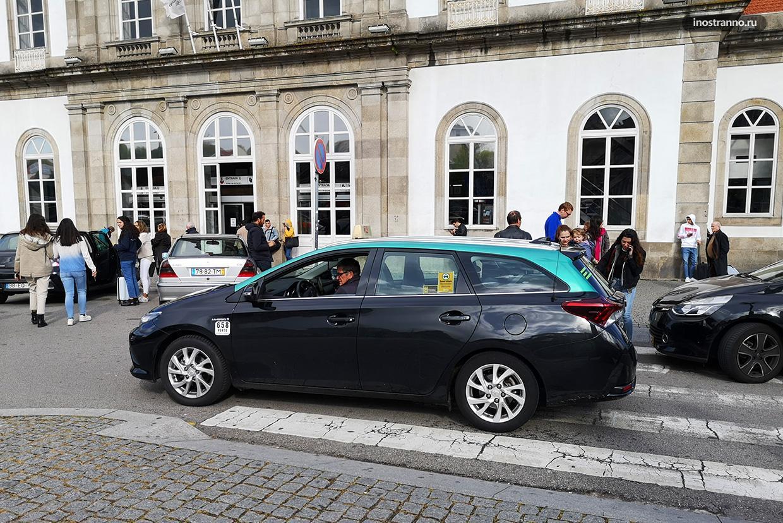 Такси в Порту, трансфер из аэропорта