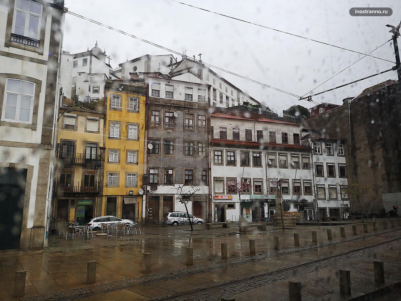 Дождь в Порто