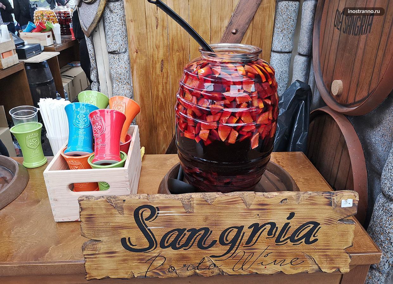 Сангрия в Португалии
