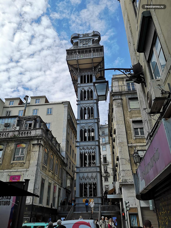 Лифт Санта-Жушта в Лиссабоне