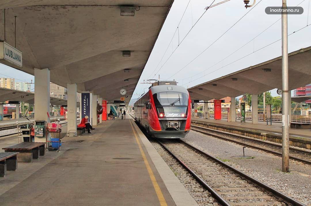 Поезд в Словении
