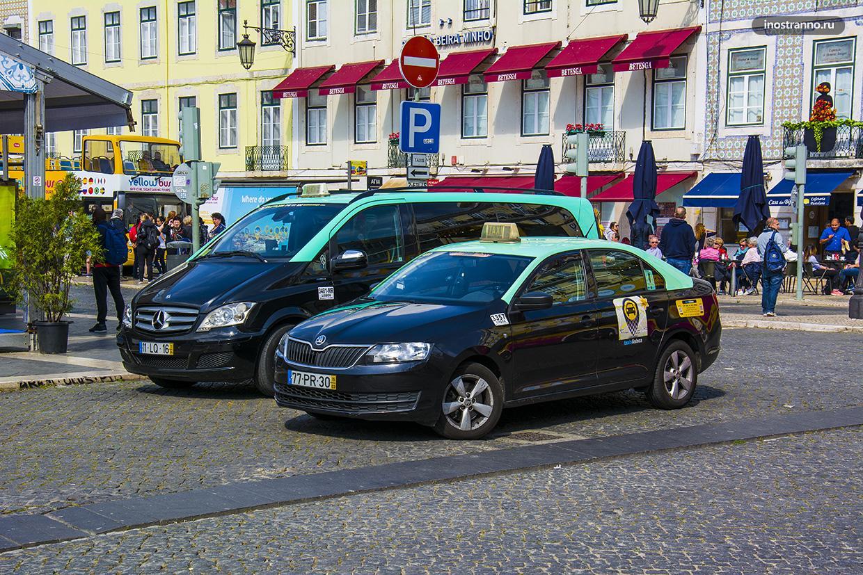 Такси в Лиссабоне, Трансфер из аэропорта