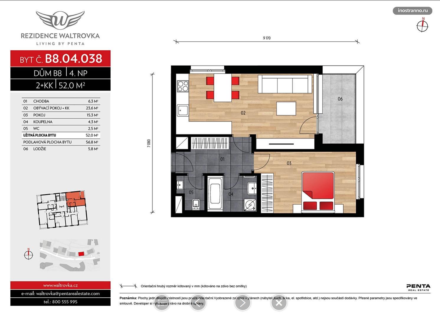 Новостройка Резиденция Валтровка в Праге план квартиры и цена