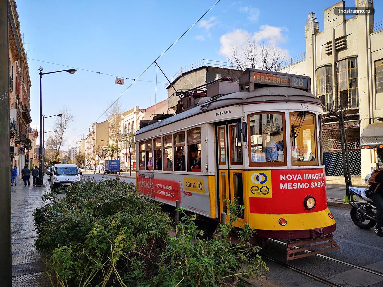 28 трамвай в Лиссабоне на конечной