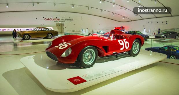Автомобильные музеи Европы