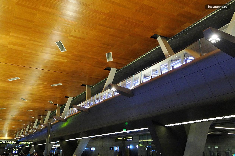 Доха Аэропорт поезд