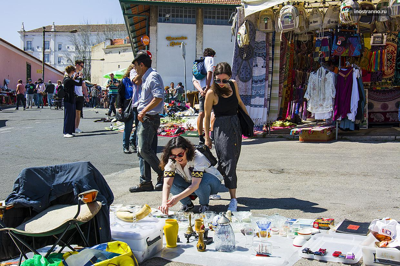 Блошиный рынок в Лиссабоне