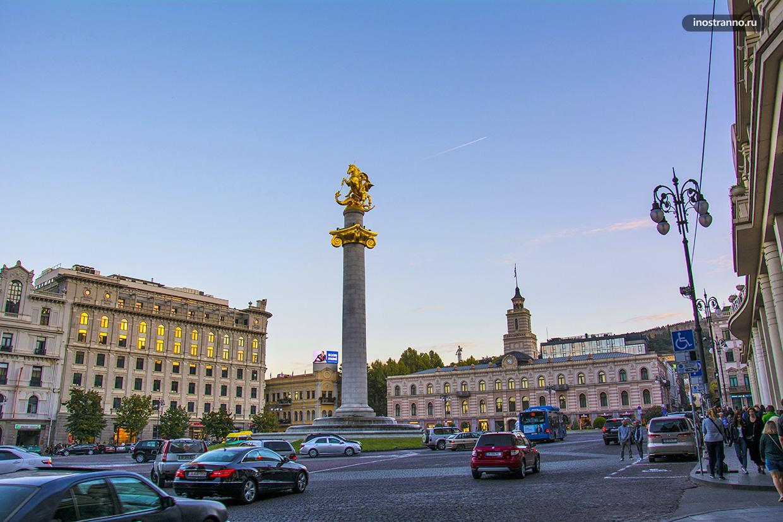 Площадь Свободы Тбилиси