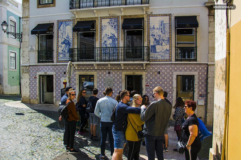 Экскурсия в Лиссабоне