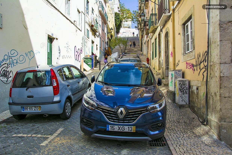 Парковка в Лиссабоне