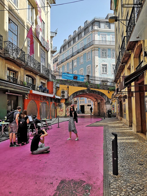 Розовая улица в Лиссабоне нетуристическое место