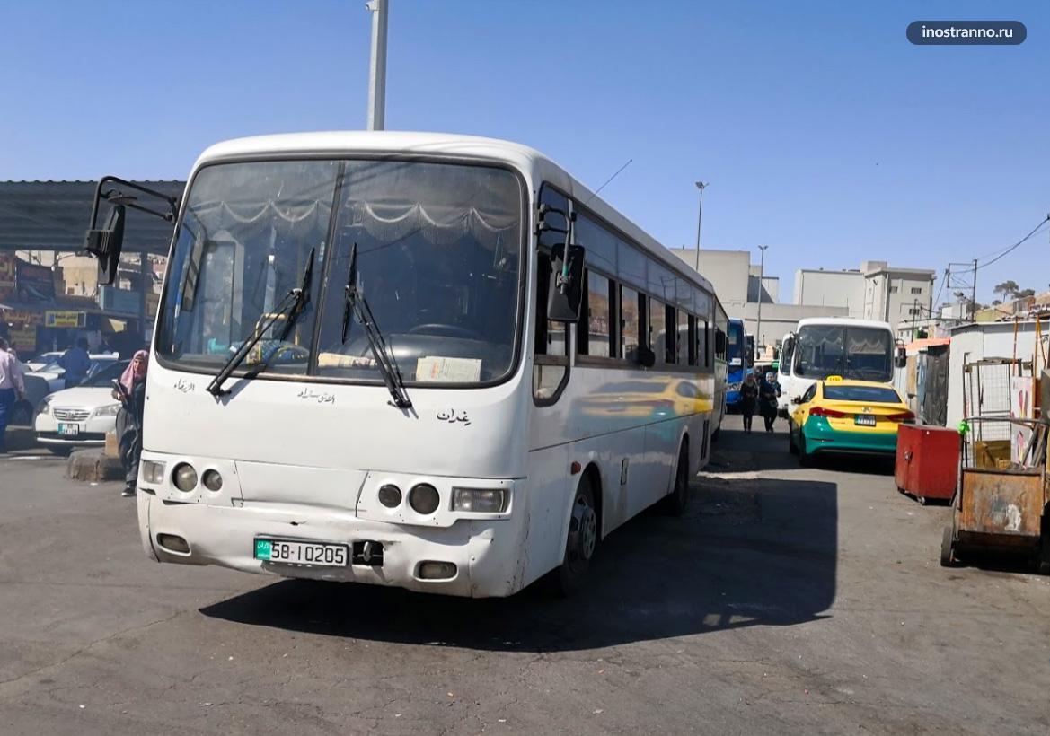 Автовокзал в Аммане