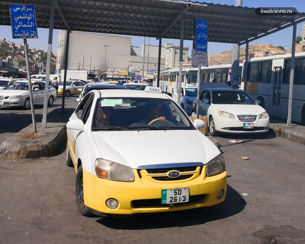 Такси трансфер из аэропорта Королева Алия в Аммане