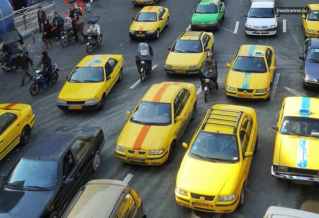 Такси в Тегеран и трансфер из аэропорт