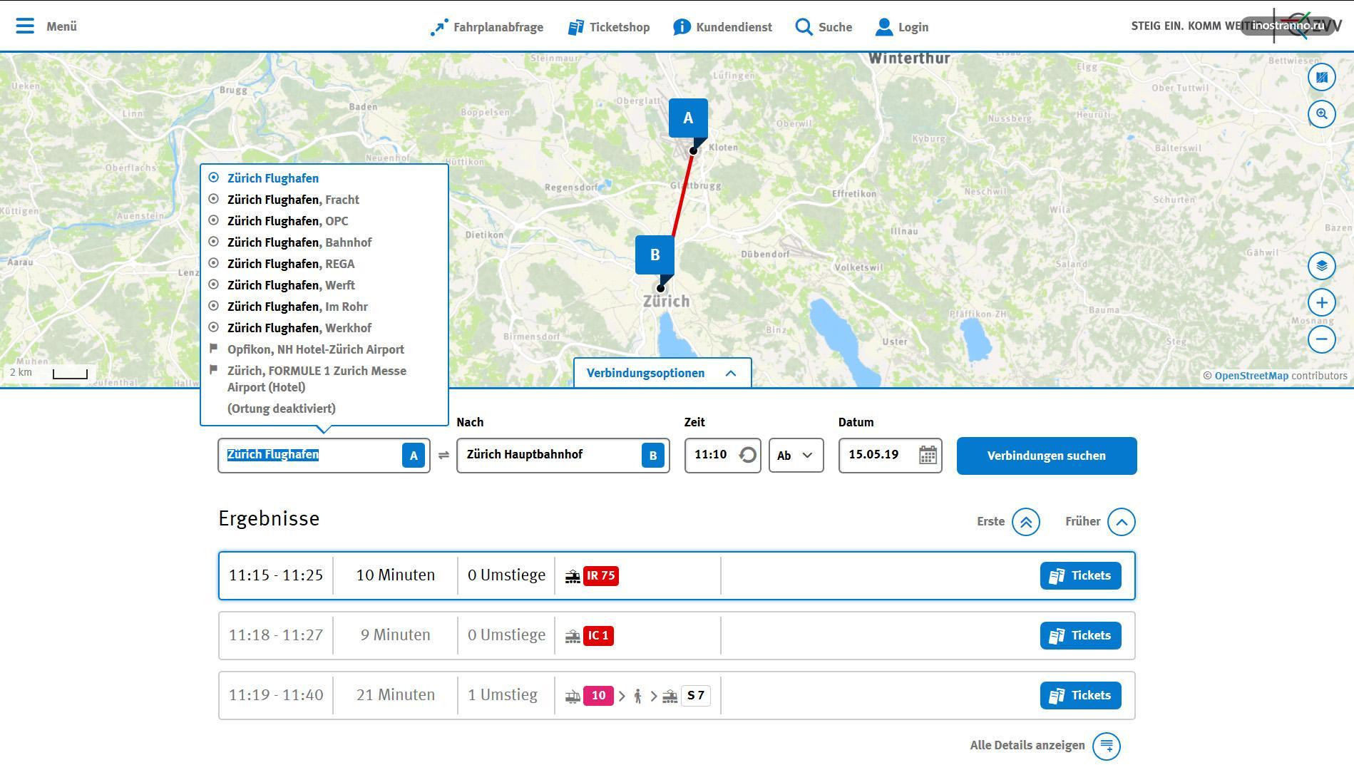Официальный сайт общественного транспорта